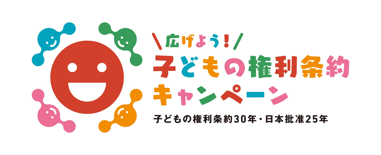 CP_logo_color_5_yoko_rgb.jpg
